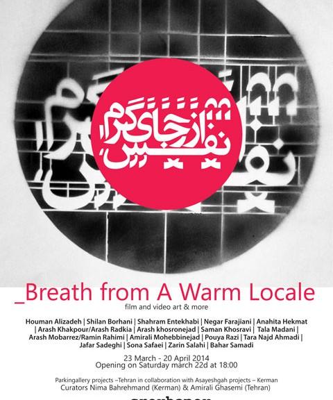 breath-poster